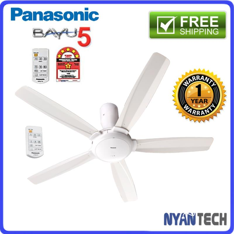 Panasonic F M14d5 Wt Bayu5 Ceiling F End 1 21 2019 6 15 Pm