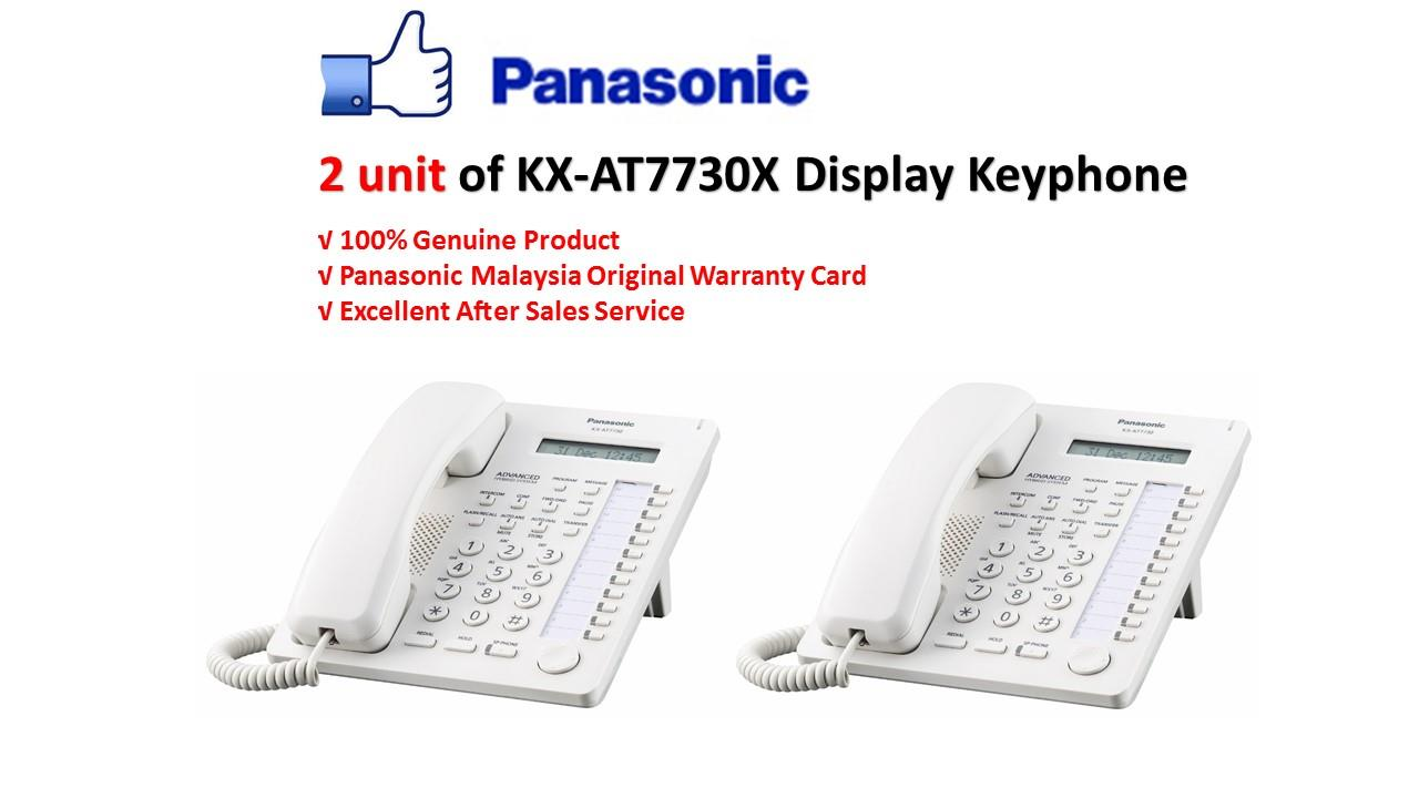 Panasonic KX-AT7730X Display Keyphone for Keyphone System (2 units)