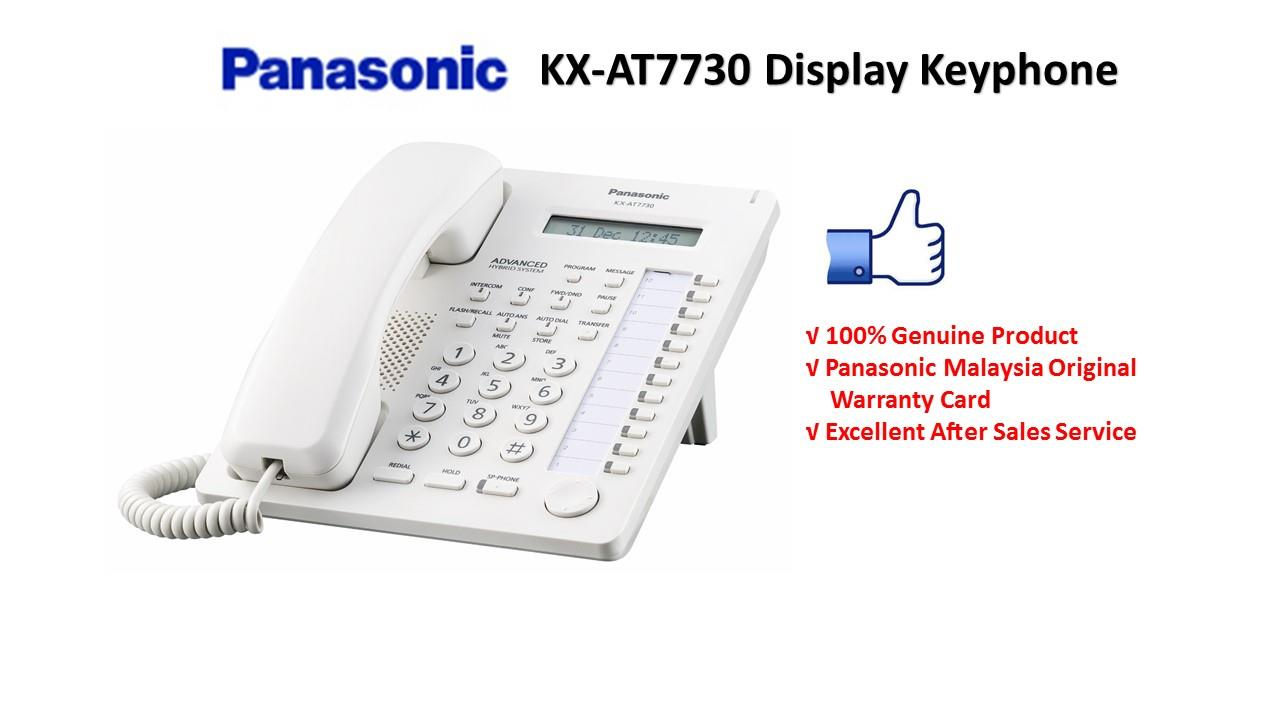 Panasonic KX-AT7730X Display Keyphone for Keyphone System