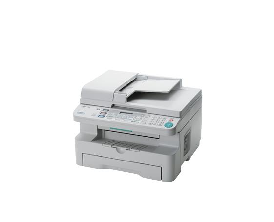 Panasonic kx mb772 laser multifunction printer driver – my cms.