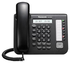 Panasonic KX-NT551X-B (Black) Gigabit IP Phone (IP Keyphone)