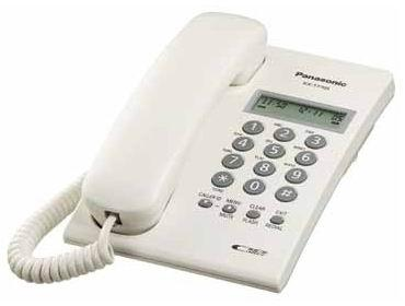 Panasonic KX-T7703 Caller ID Single Line Phone (white) Keyphone System