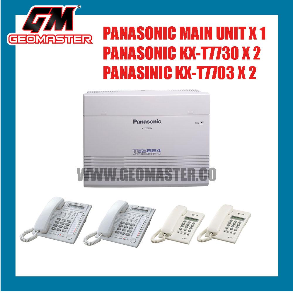 57dc265f22e01b PANASONIC KX-TES824 KEYPHONE SYSTEM (end 7 17 2021 12 00 AM)