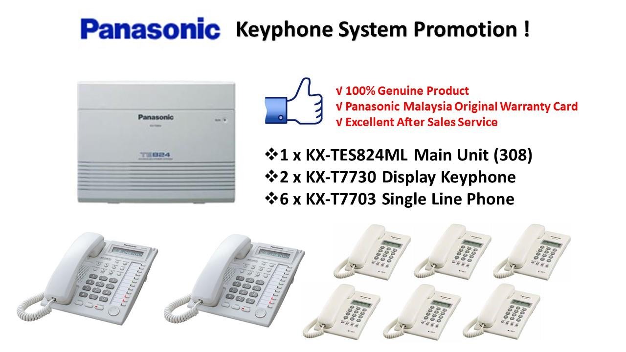 Panasonic KX-TES824ML Keyphone System PBX PABX (Pkg 10)