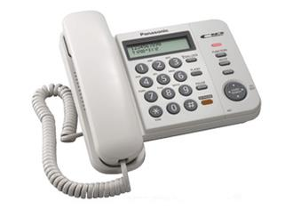 Panasonic KX-TS580ML Hand Free, Display Speaker Phone (White Color)