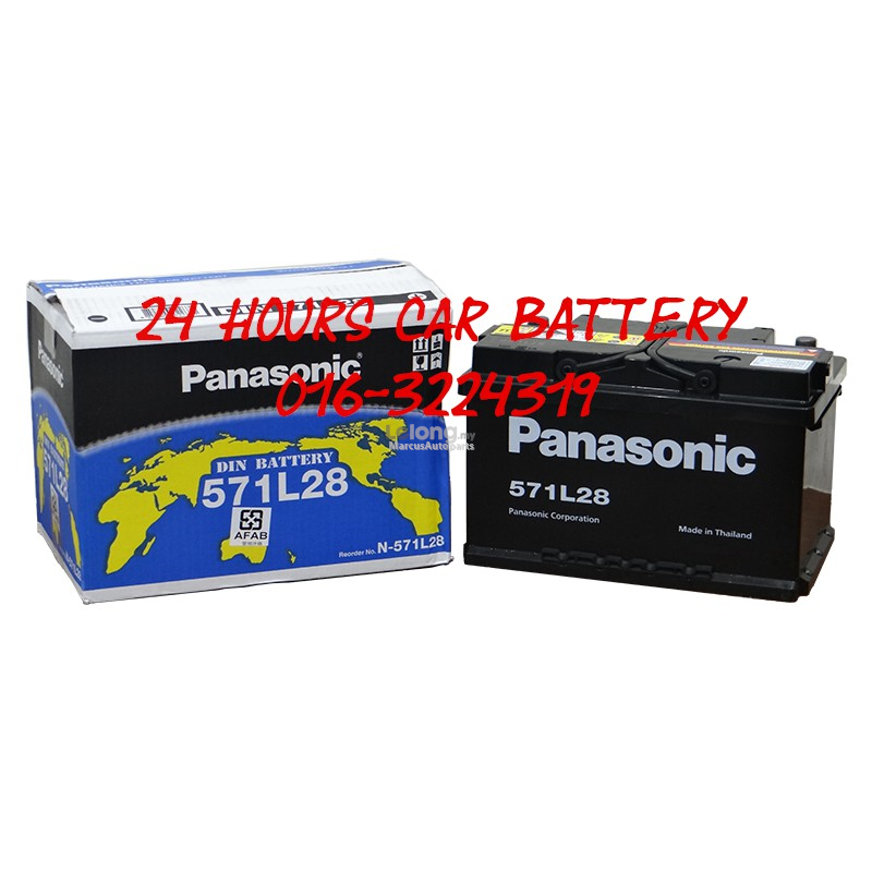 PANASONIC MF HIGH SPEC DIN71 (571H28L) AUTOMOTIVE CAR BATTERY