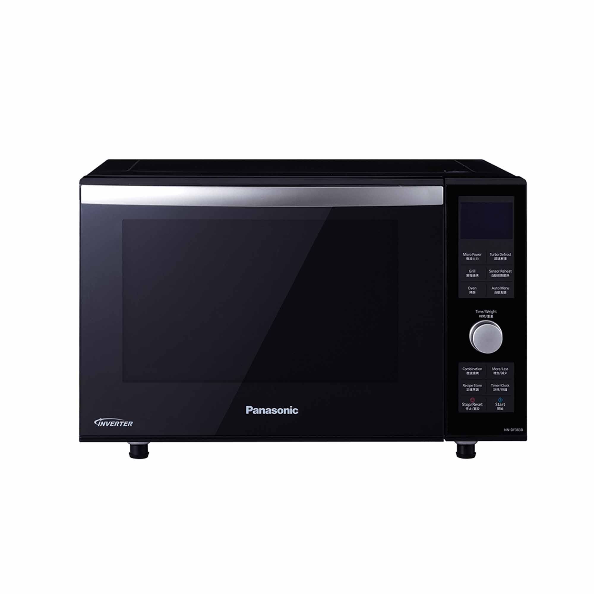 Microwave Specs Panasonic Bestmicrowave