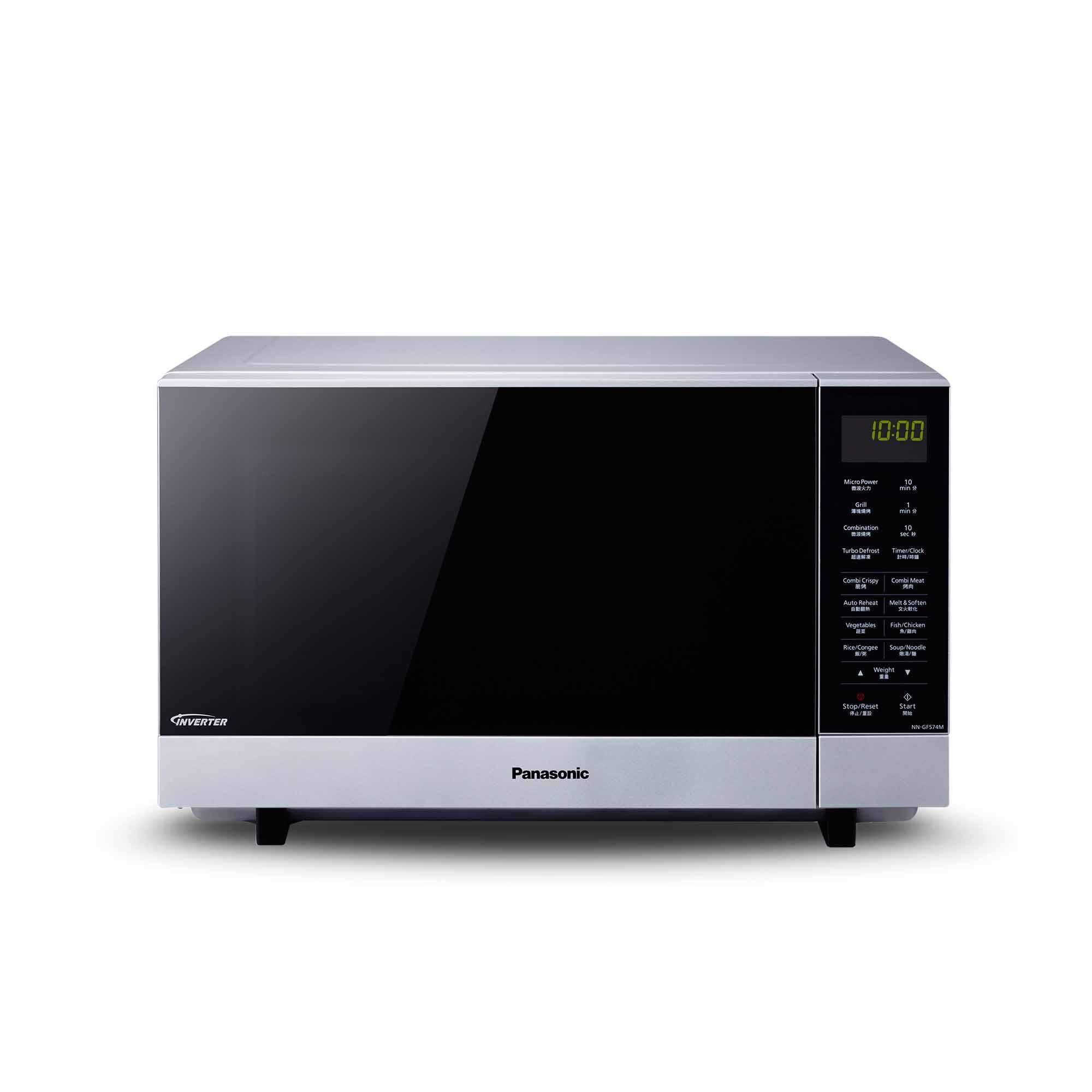 Microwave Ovens Panasonic Bestmicrowave