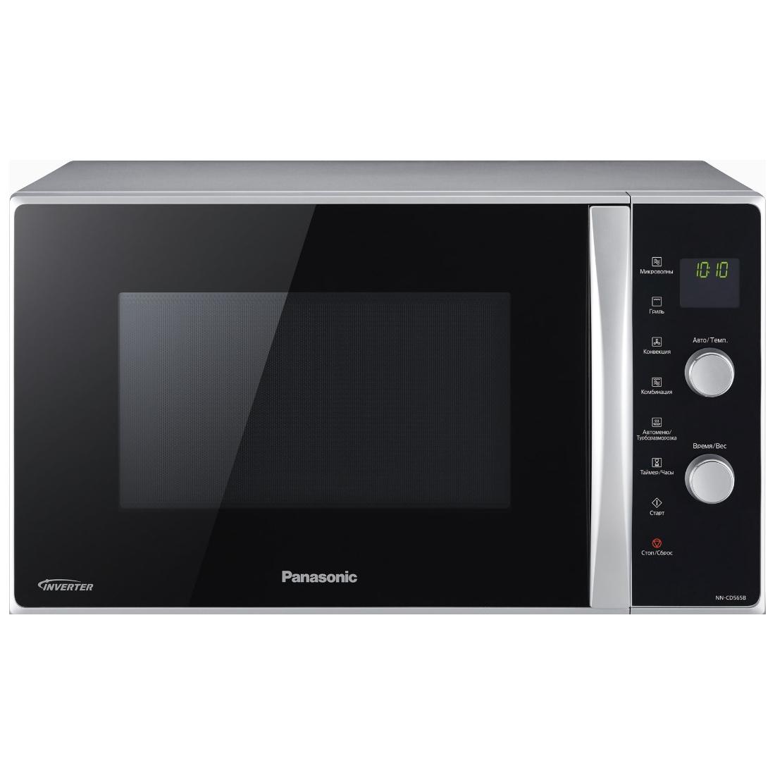 Panasonic Microwave White 27l Bestmicrowave