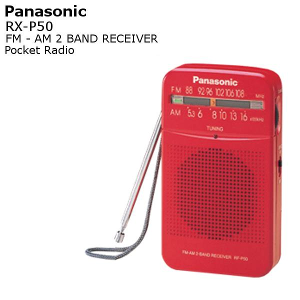 Panasonic Portable Pocket Radio FM AM Long Battery Life RF-P50 (red)