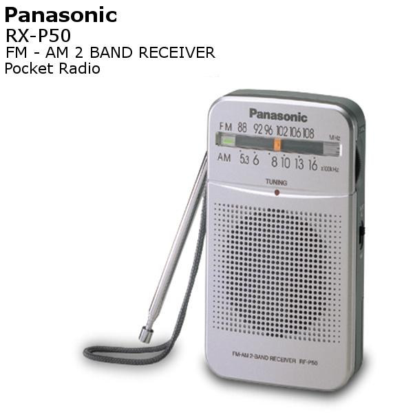 Panasonic Portable Pocket Radio FM AM Long Battery Life RF-P50 silver