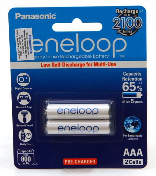 Panasonic Rechargeable Battery AAA 800mAh 2pcs