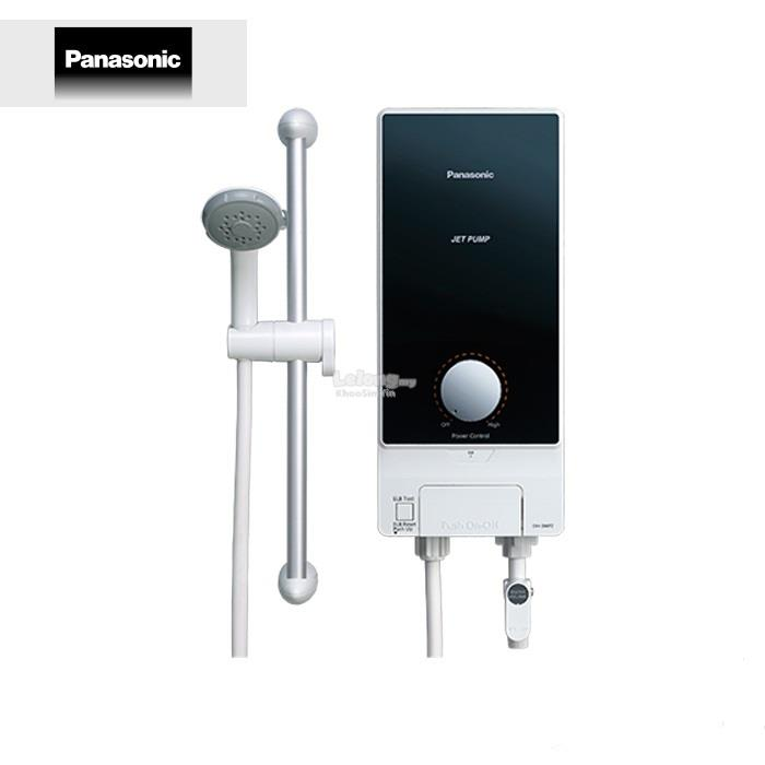 Panasonic Water Heater DH-3MP2 (Low Noise DC Pump)