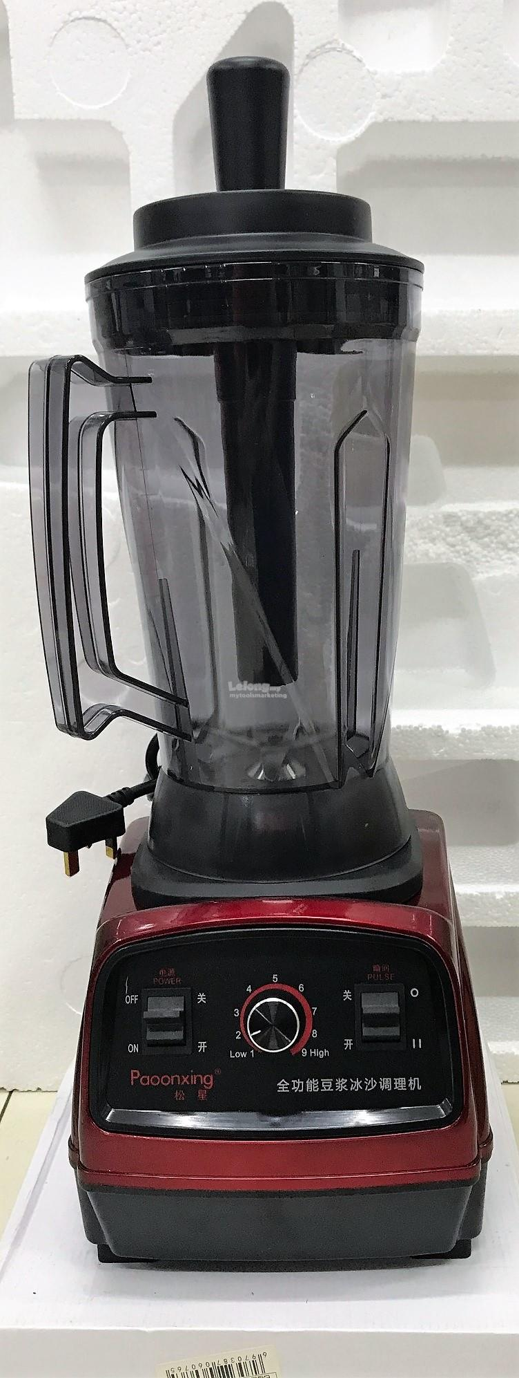Paoonxing 4Litre 2200W Super Duty Multipurpose Commercial Blender