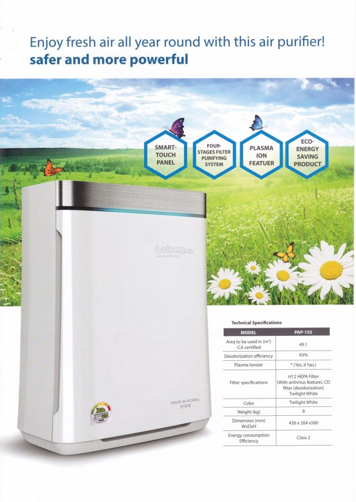 PAP-155W H12 4+1 Hepa Intelligent Air Purifier