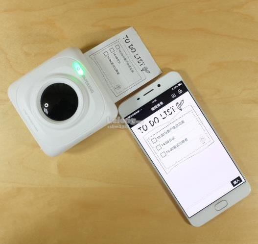 Overview of Paperang P1 Printer Foto Bluetooth 4.0