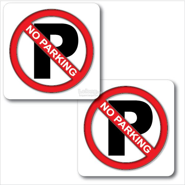 NO PARKING ACRYLIC SIGN 2's 110x110mm