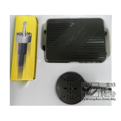 Parking Front Sensor for Cars (4 sensors)