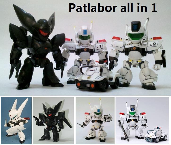 Patlabor 4 in 1 Set