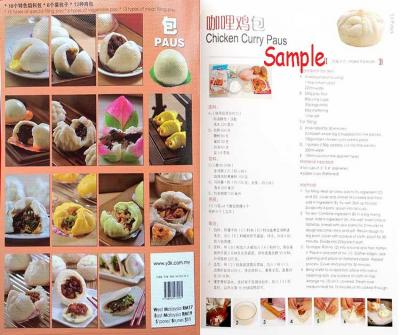 Paus steamed buns recipe book by c end 4222019 158 pm paus steamed buns recipe book by coco kong forumfinder Choice Image