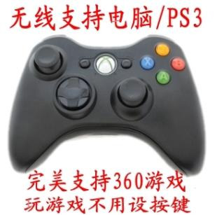 Pc game pad/ android game pad / wireless game pad
