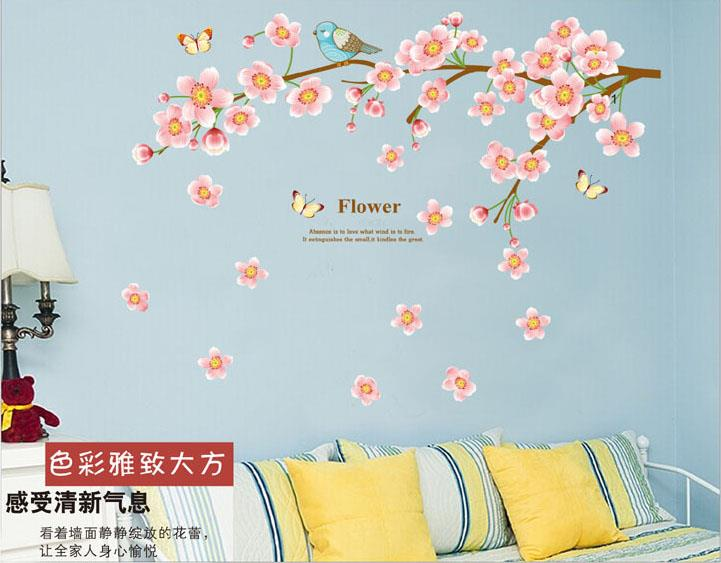 Peach Blossom Flower Wall Sticker W6027 桃花墙贴