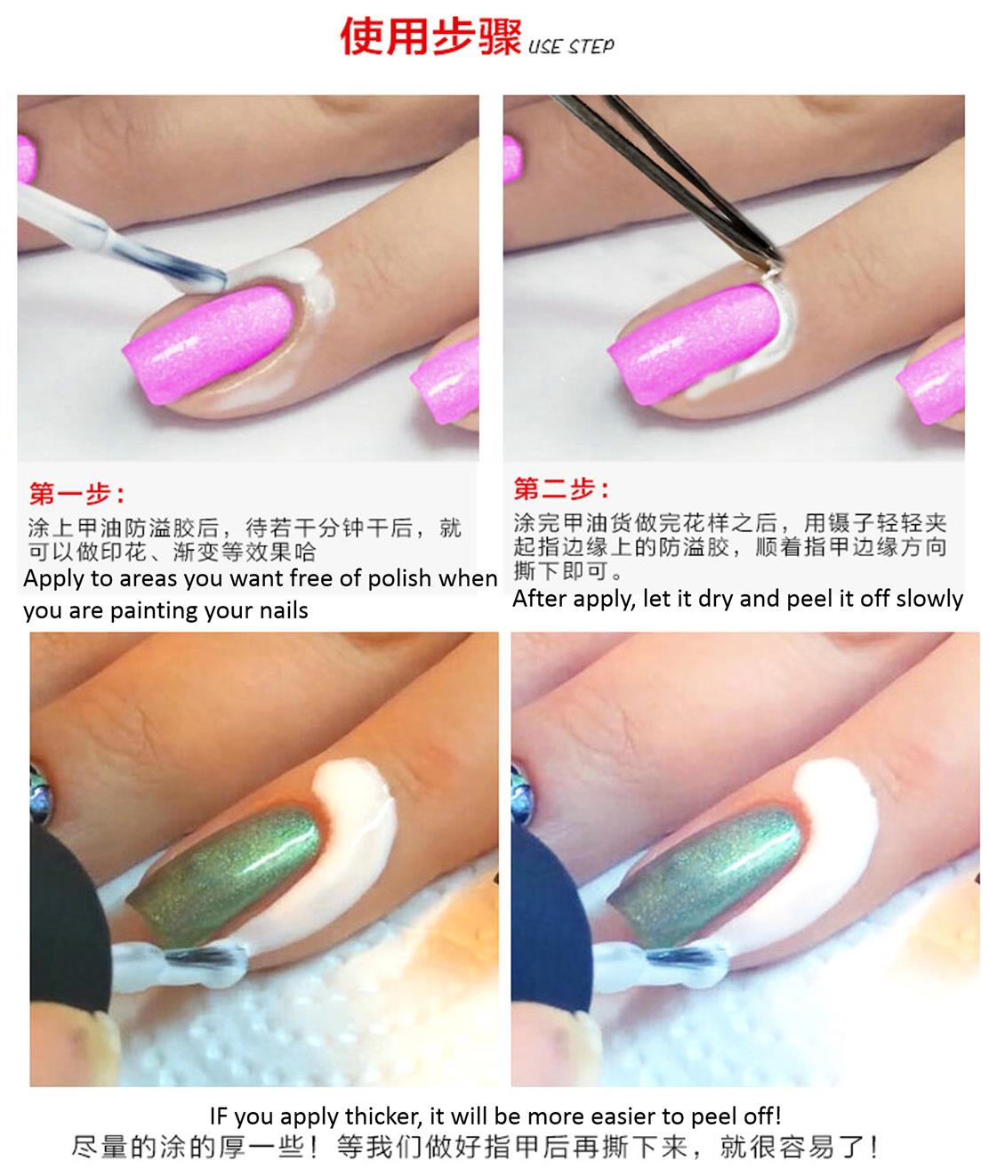 Peel Away Nail Polish Protector Hession Hairdressing