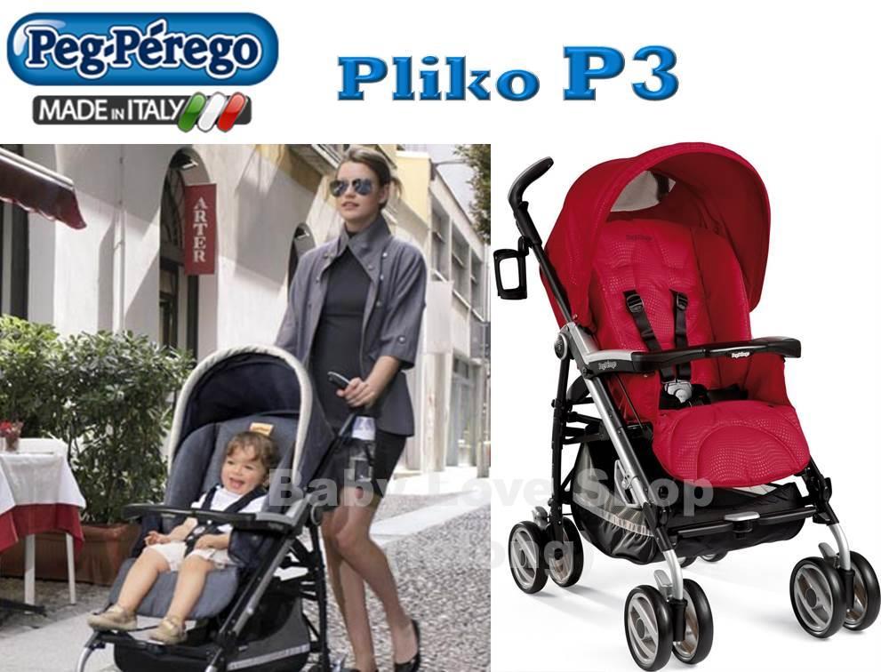 Peg Perego Pliko P3 Compact Classico End 6 30 2019 4 25 Pm
