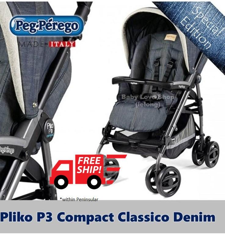 Peg Perego Stroller Replacement Spring : Peg perego p seat cover replacement velcromag