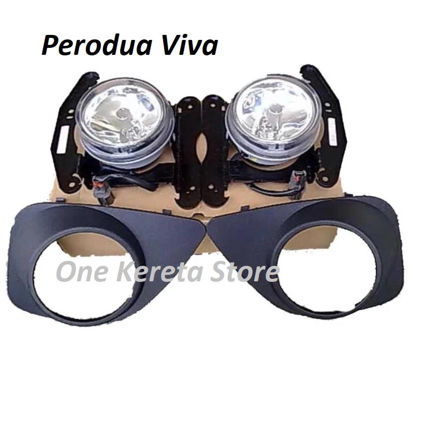 pentair t87806 waterproof fog lamp end 8 19 2018 11 15 am rh lelong com my Fog Light Switch Wiring Lamp Wiring Diagram