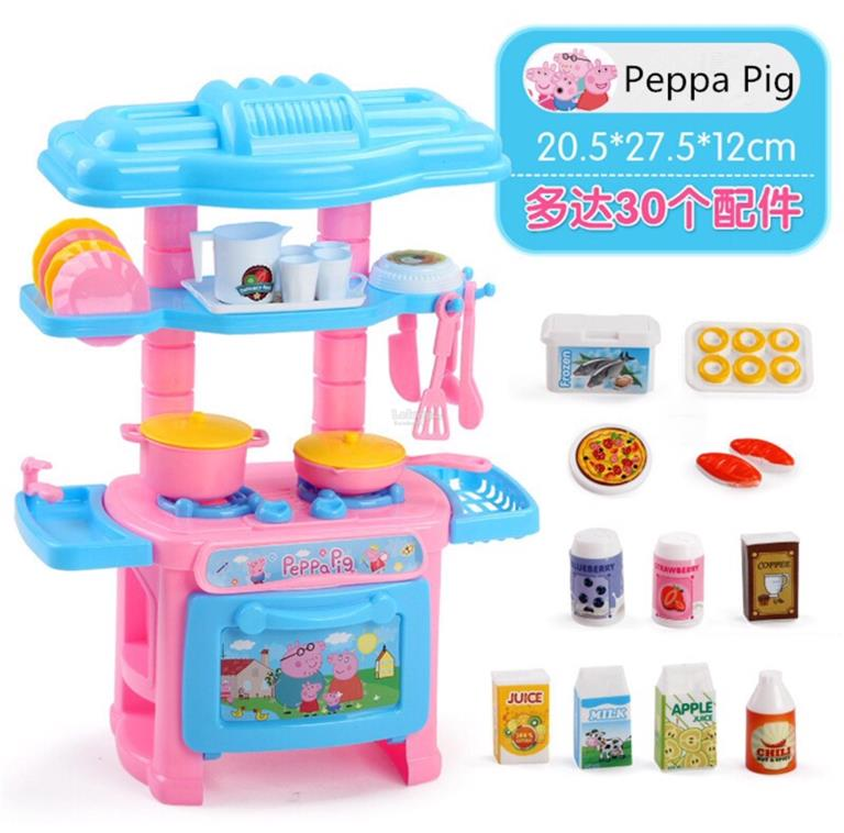Peppa Pig Mini Kitchen Cooking Pretend Play Toy Set
