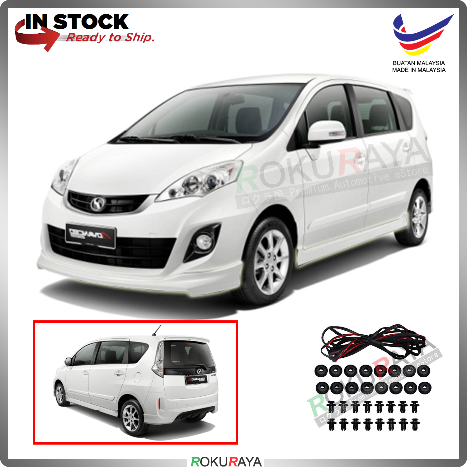 Perodua Alza Facelift 2014 ABS Bodykit Front Side Rear Skirting SE