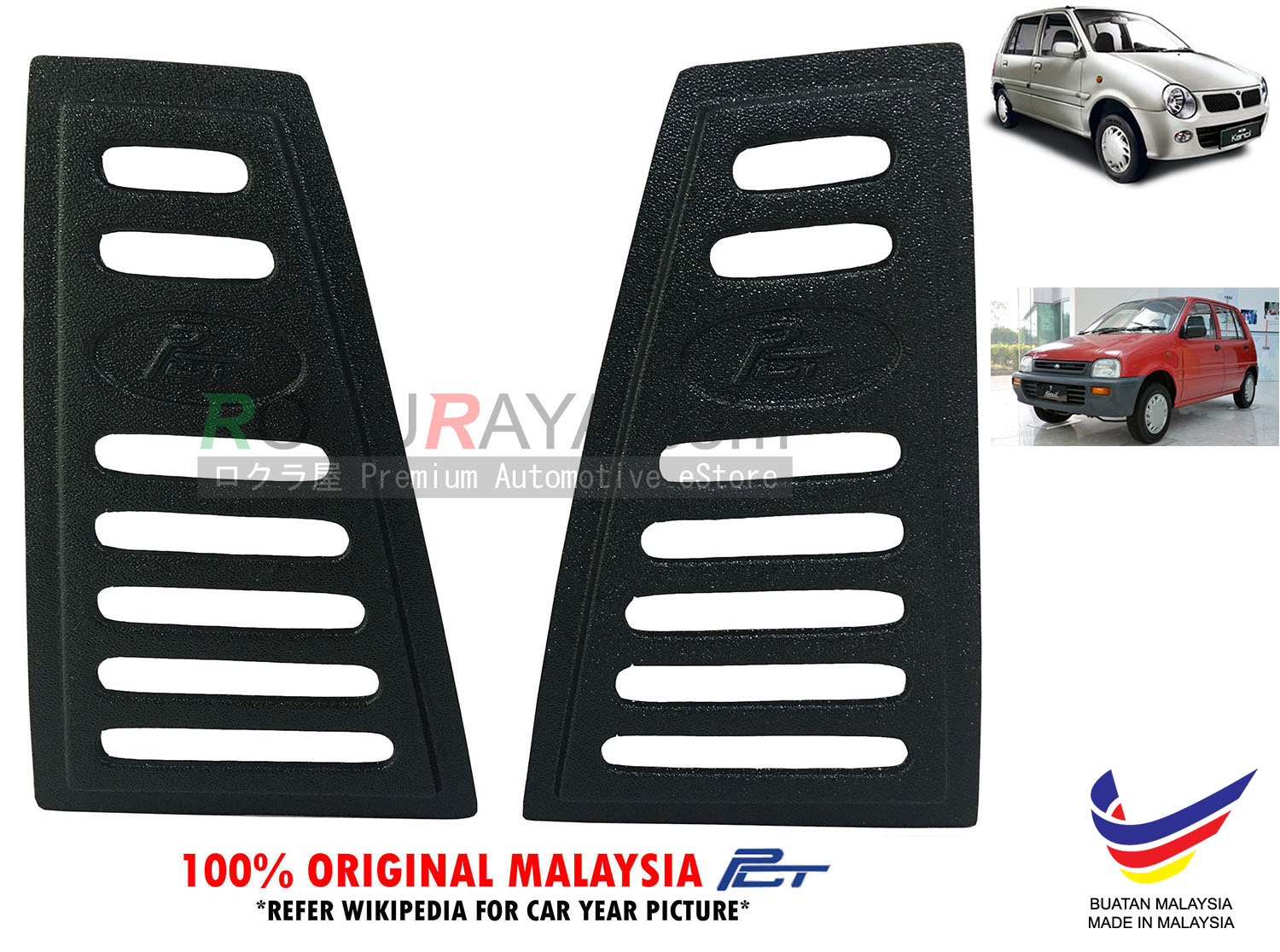 Perodua Kancil Rear Triangle Side Window Mirror Cover 2 Piece