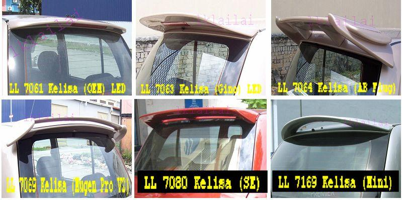 Perodua Kelisa FRP Spoiler  [6 Style for Choose]