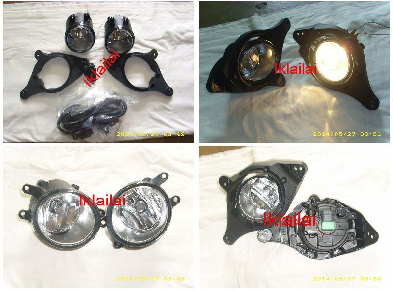 Perodua Myvi 2011 Fog Lamp With Wiring & Switch [Price per Pair]