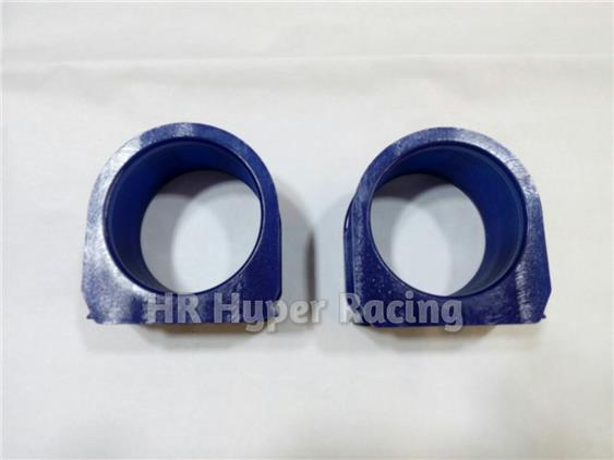 PERODUA MYVI HR STEERING BUSH SET