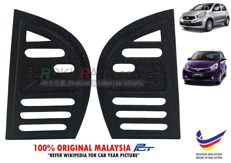 Perodua Myvi Lagi Best Icon ( 2nd G (end 5/30/2020 12:30 PM)