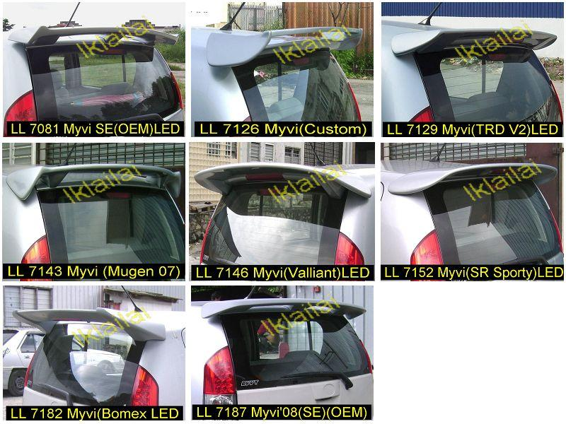 Perodua Myvi SE2 Spoiler - 8 Style for Choose