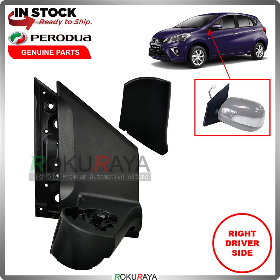 Perodua Myvi VVTi (3rd Gen) 2018 Car Replacement Side Door Mirror Leg
