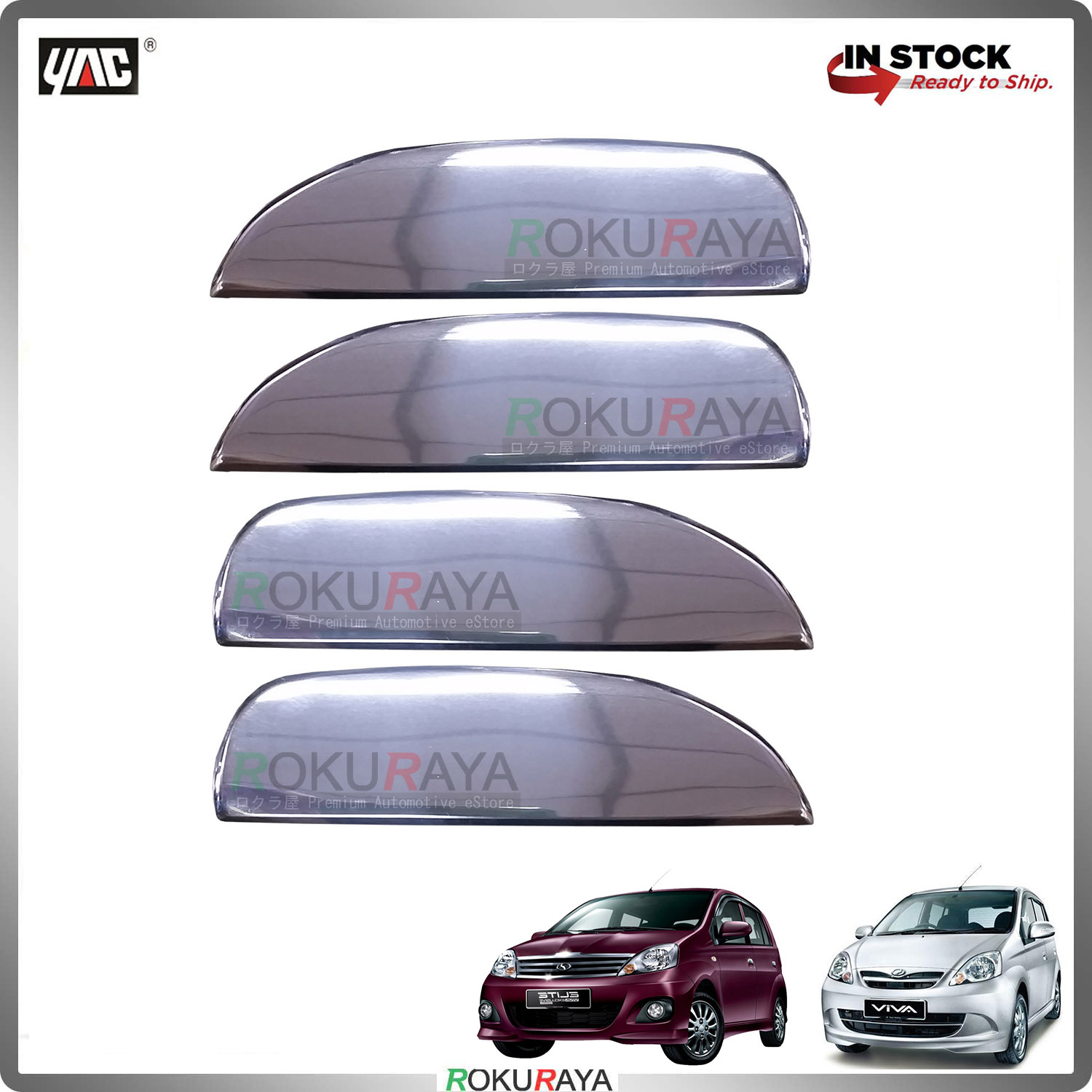 Perodua Viva Door Handle Cover Garnish Trim Stainless Steel (CHROME OU