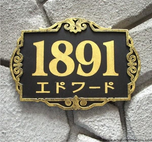 House Number Sign Price Harga In Malaysia