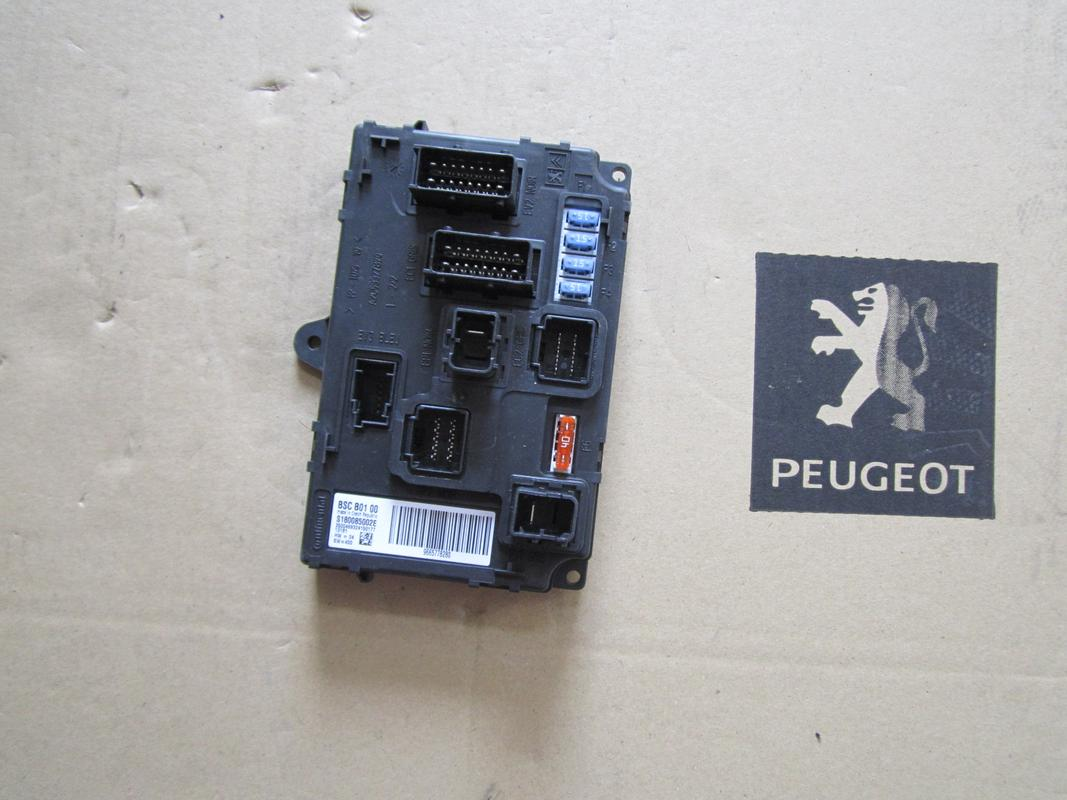 PEUGEOT 407 - BOOT DISTRIBUTION FUSE BOX