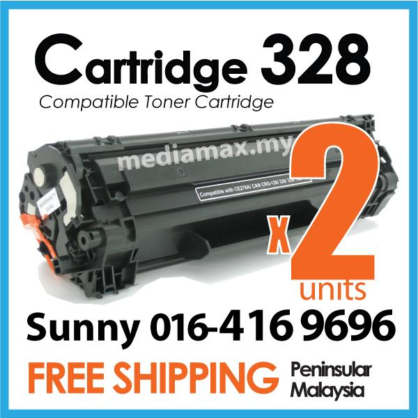 PG Cartridge 328/Cartridge328/CRG328 CRG Compatible-Canon MF 4570/4412