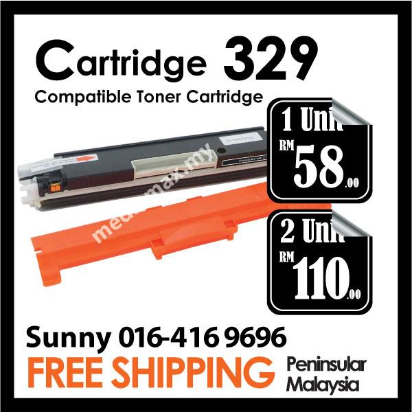 PG Cartridge 329/CRG329/Canon329@Compatible Canon-LBP7018C B Black