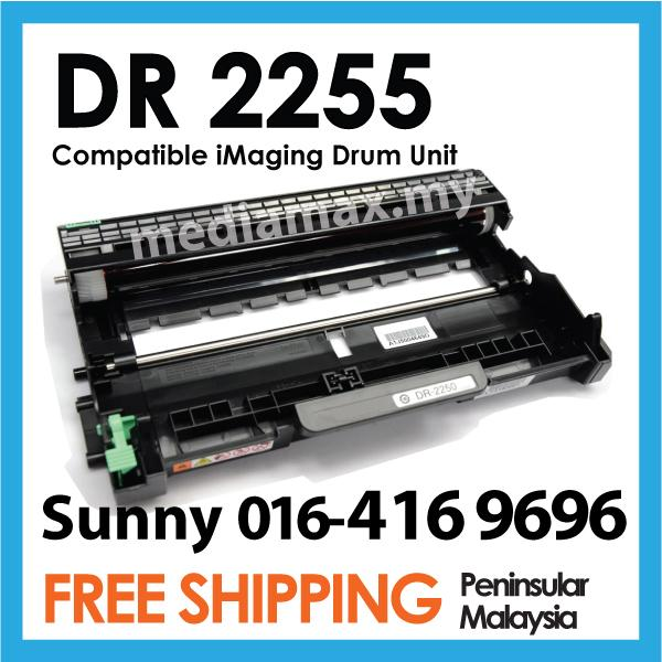 PG DR 2255/DR2255 Drum Cartridge@Brother HL-2130 2240D 2250DN 2270DW