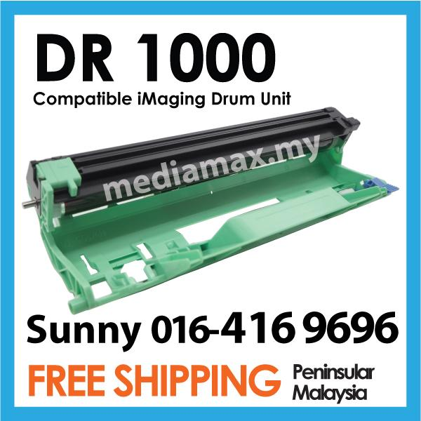 PG DR1000 Drum Unit@Brother HL1110 HL1112 DCP1510 DCP1512 MFC1810 1910