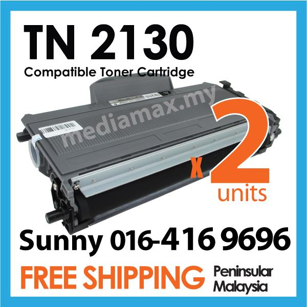 PG TN2130@Compatible Brother HL2140/HL2150/HL2170W/DCP7030/DCP7040
