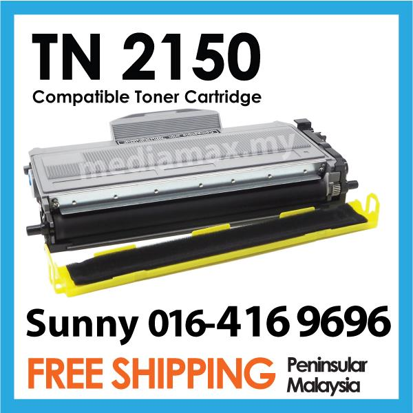 PG TN2150@Compatible Brother HL2140 HL2150 HL2170W DCP7030 DCP7040