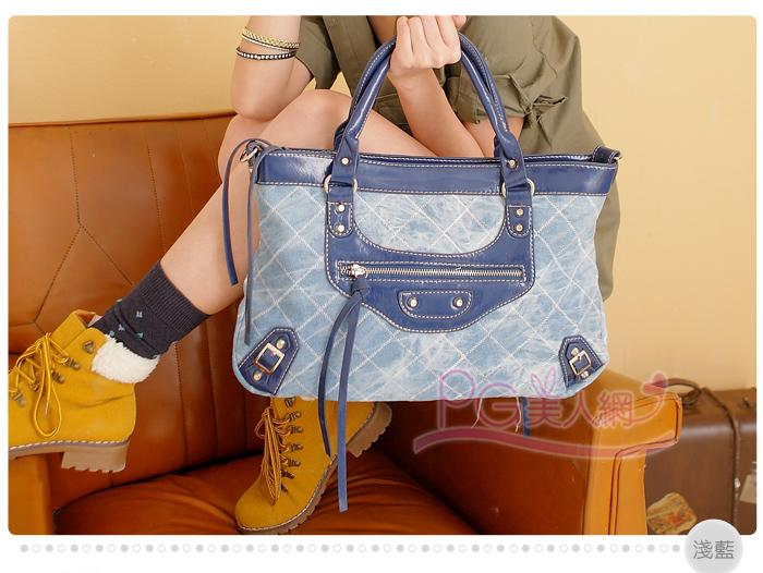PG1425_LightBlue - Genuine Taiwan PG bag
