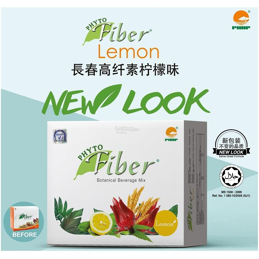PHHP PHYTO FIBER LEMON ORIGINAL 1 Box New Packaging New Stock